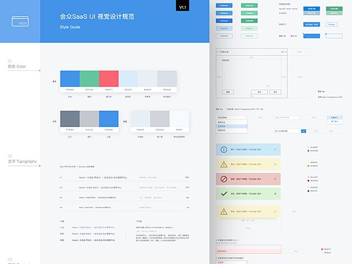 Download 2708 Free Website Templates - CSS HTML