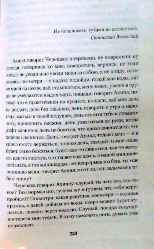 Книга - Авраменко Александр - Читать