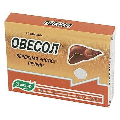 Пересадка печени при раке в россии