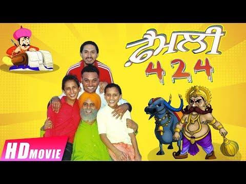 Watch Online Family 421 Full Punjabi Movie Free Download