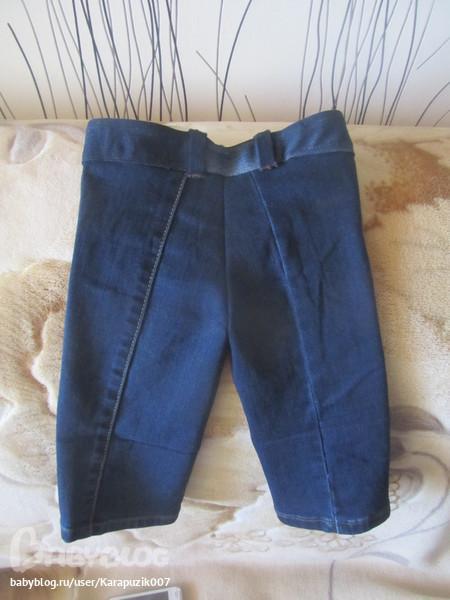 габби - одежда для детей и подростков