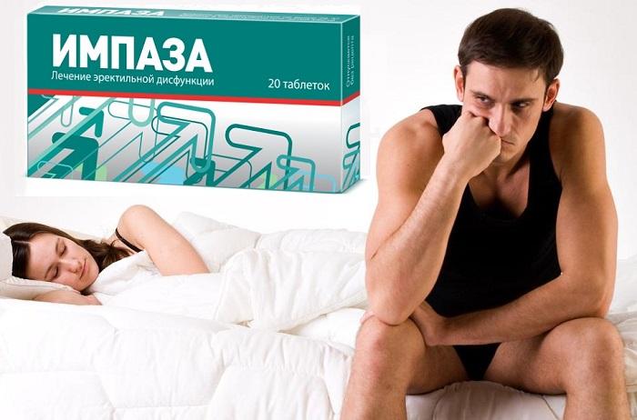 Вазапростан для лечения эректильной дисфункции отзывы