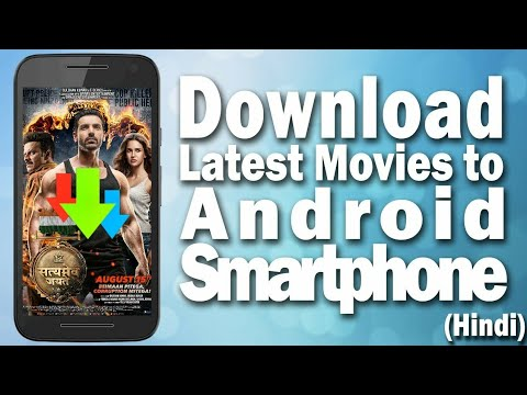 Watch Hindi Movies HD 16 Download APK for Android
