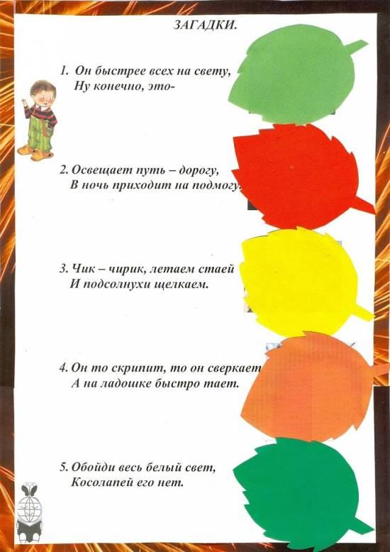 детские комбинезоны для выписки из роддома baby g