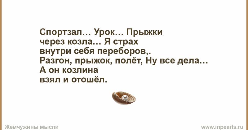 ВОЕННАЯ ЛИТЕРАТУРА -- Проза -- Шолохов МА
