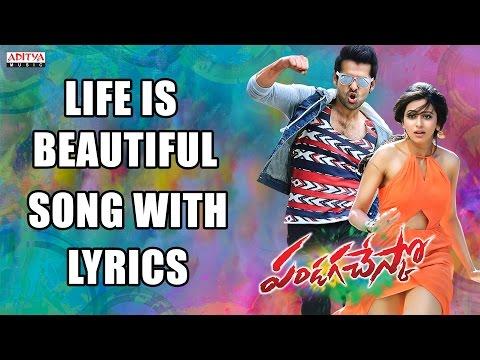 Life Is Beautiful (2012) Telugu Full Movie Online