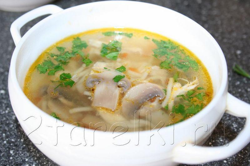 Диетический суп шампиньонов рецепт фото
