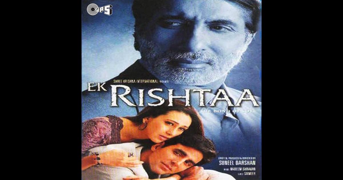 Ek Dil Hai Film Song Download - MP3 Download