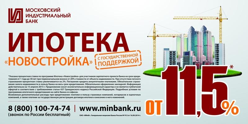 Banner bank bellevue loan center