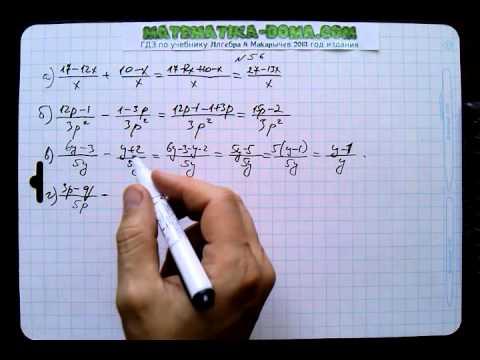 Элективный курс по математике 8 класс решение нестандартных задач