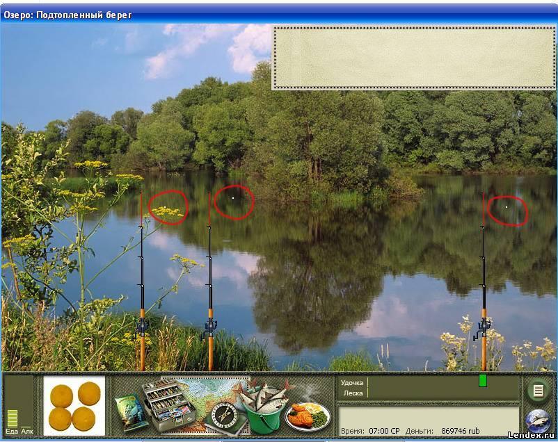 Как быстро заработать денег в русской рыбалке 3 оффлайн