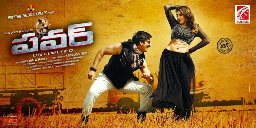 Watch Telugu Latest HD Full Movies Online,New 2014…