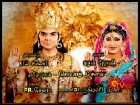 Kamba Ramayanam In Tamil - Song Mp3 Music