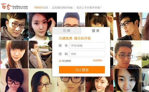 List of asian dating sites