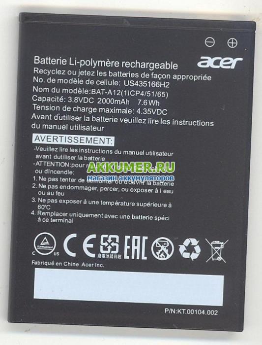 Manual for acer z520