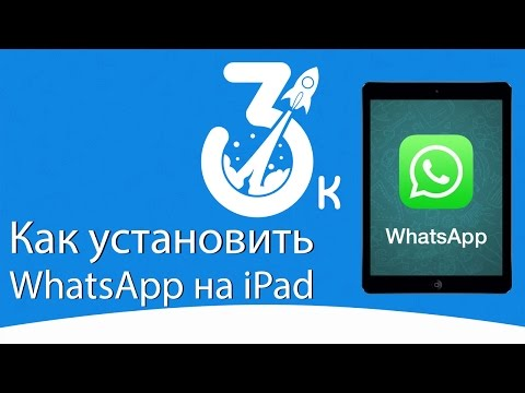 Download And Install WhatsApp++ On iPad With iOS