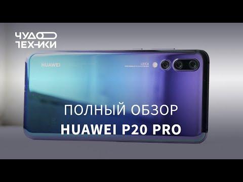 Handbuch huawei p20 pro