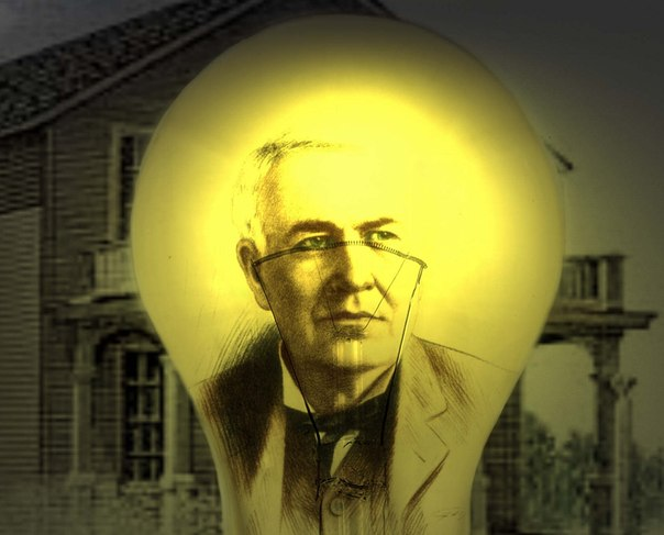 Thomas edison essay - The Quay House