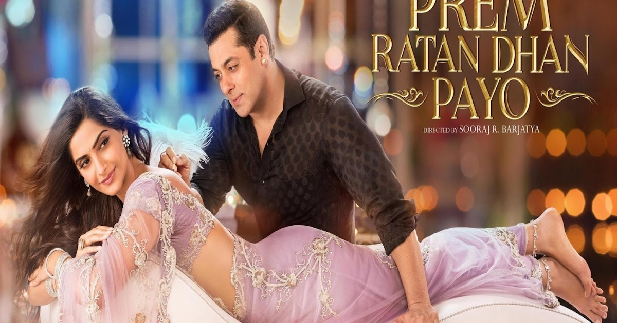Subtitles for Prem Ratan Dhan Payo - Download Free Movie