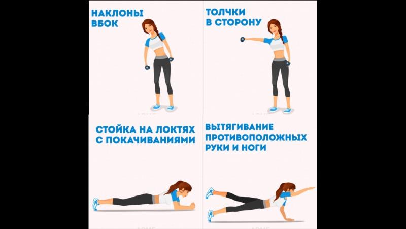 Как быстро скинуть живот и бока упражнения