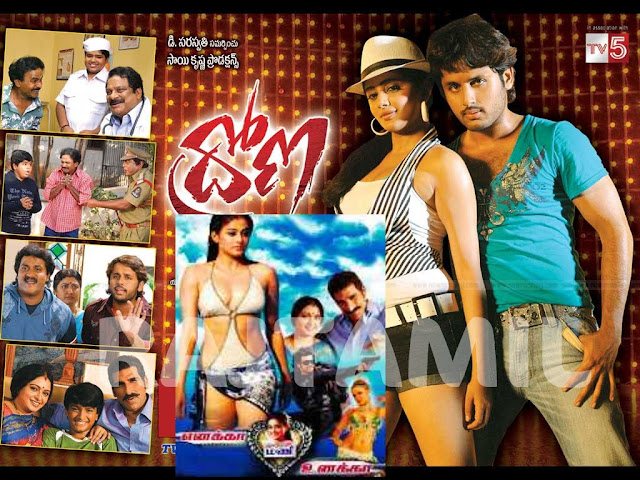 Best Free Tamil Movies Download Sites (2017)