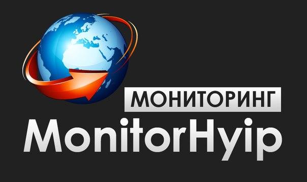 Мониторинг hyip проектов скачать