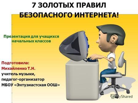 бесплатные кружки и секции для детей в приморском районе