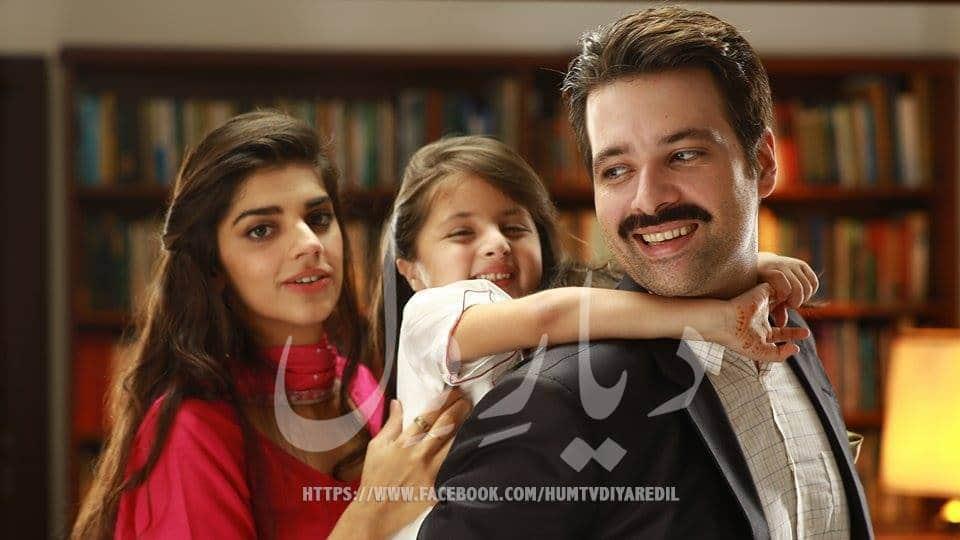 Download Diyar E Dil 18 HUM TV Drama 14 July 2015