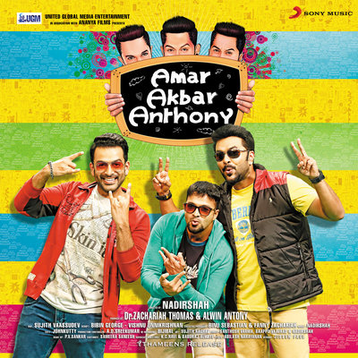 Amar Akbar Anthony (2015) DVDRip Malayalam Full Movie
