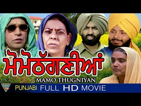 Latest Full Movies Watch Online Free Download