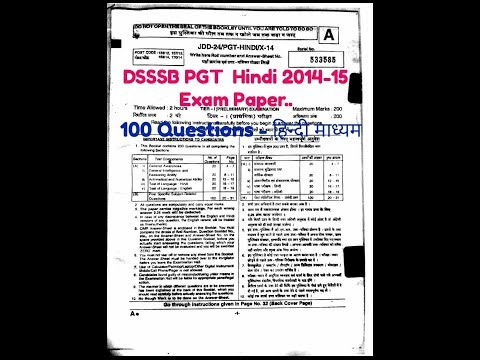 Kvs pgt biology question papers pdf