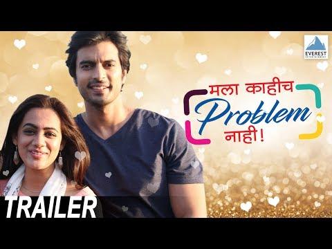 Mangalashtak Once More Marathi Movie