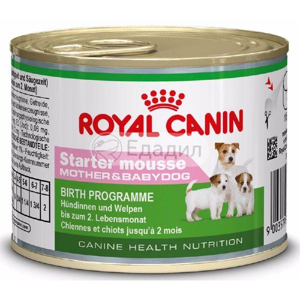 Корм royal canin junior pediatric