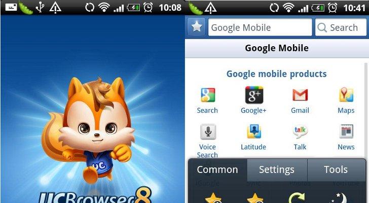 UC mini download - UC browser mini APK app