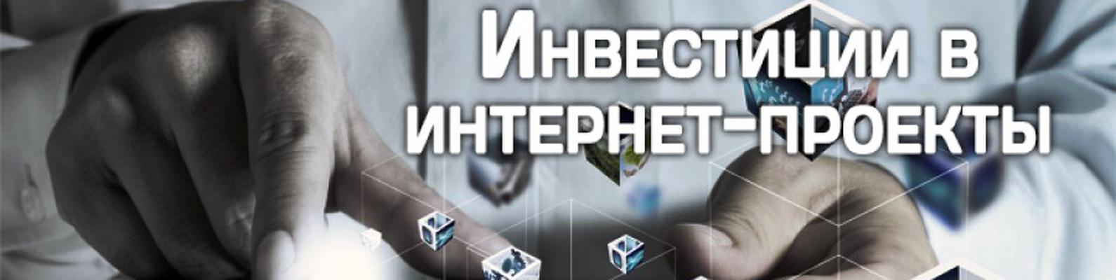 Мониторинг хайп проектов отзывы