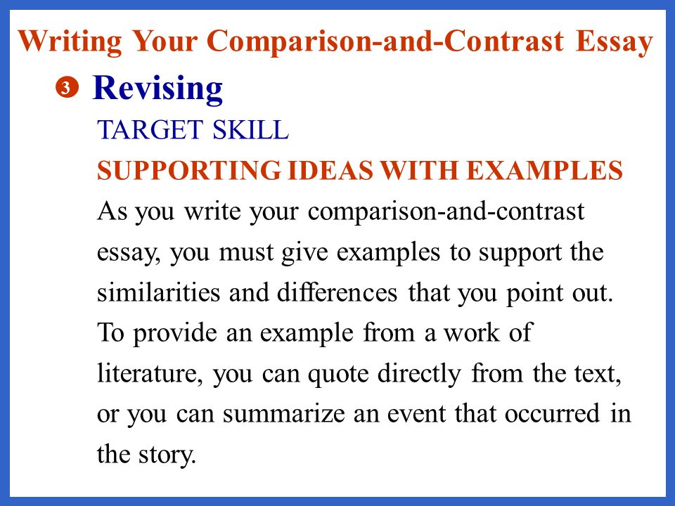 How to conclude a comparative essay
