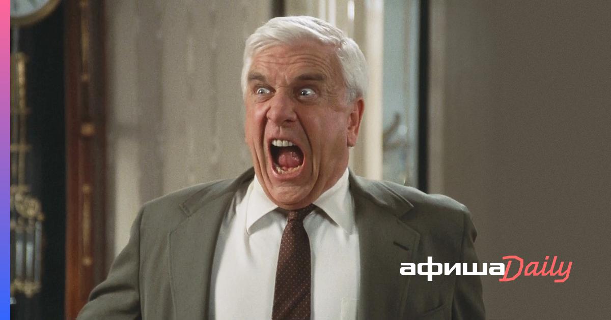 20 идеальных комедий для большой компании