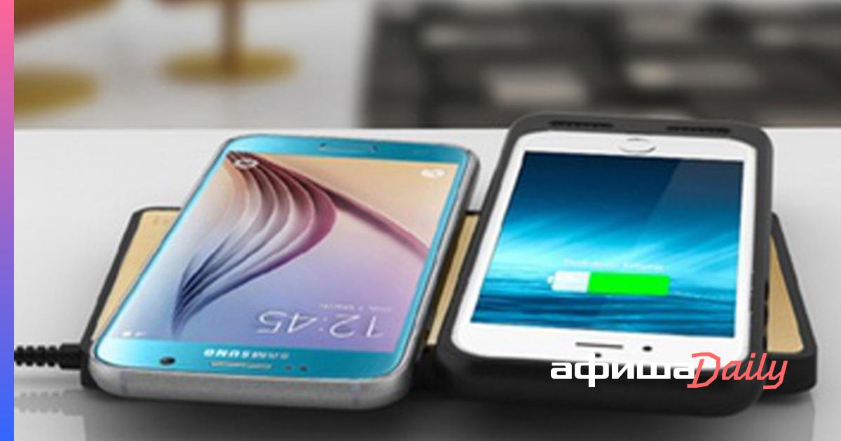 Apple запатентовала беспроводное зарядное устройство - Афиша Daily