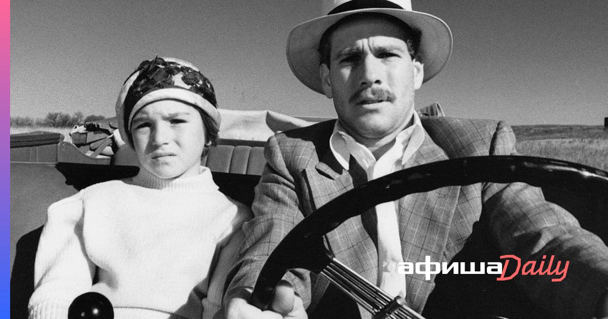 Вокруг света: 20 видов путешествий из любимых фильмов