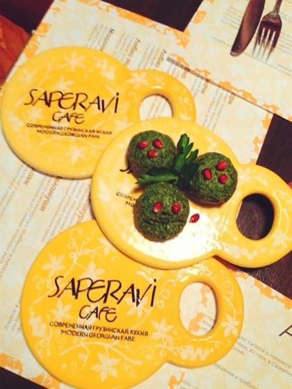"""Ресторан Saperavi Café - фотография 42 - Пхали из шпината """"Испанахи"""""""