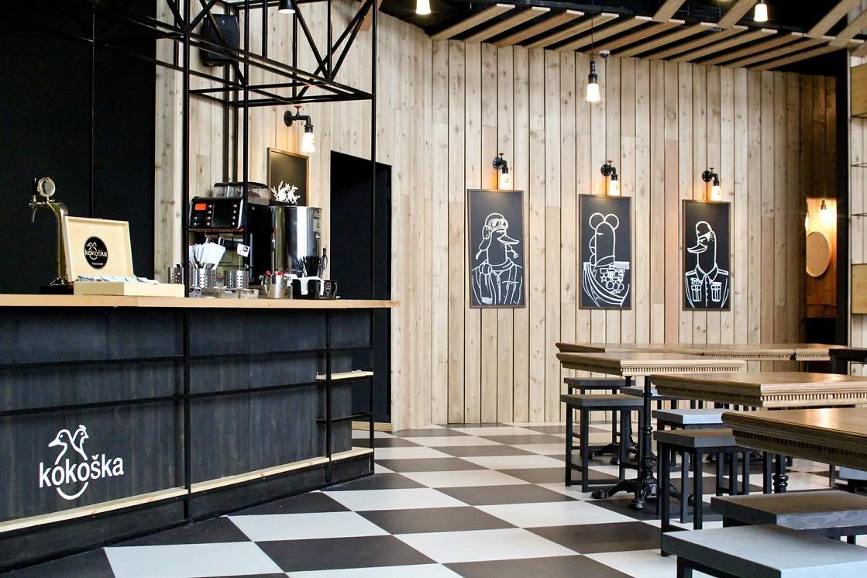 Ресторан Kokoška - фотография 2