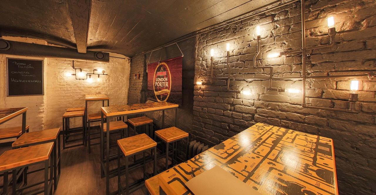 Ресторан Pasternak Bar - фотография 3