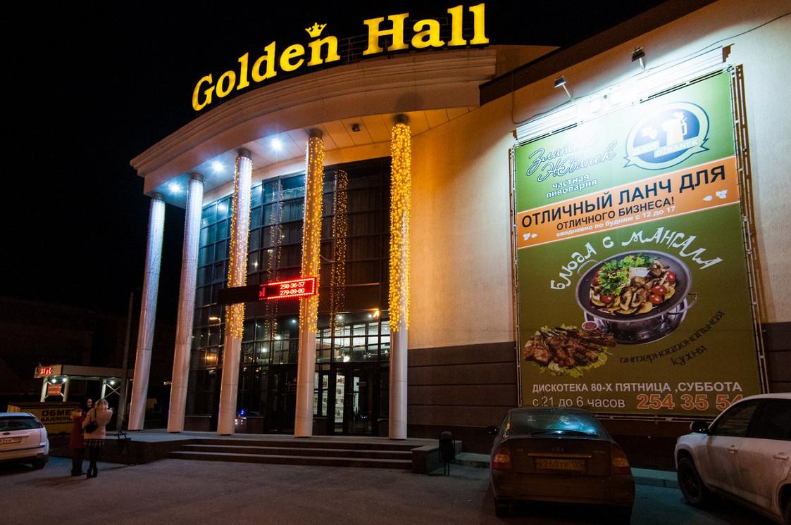 Ресторан Golden Hall - фотография 1