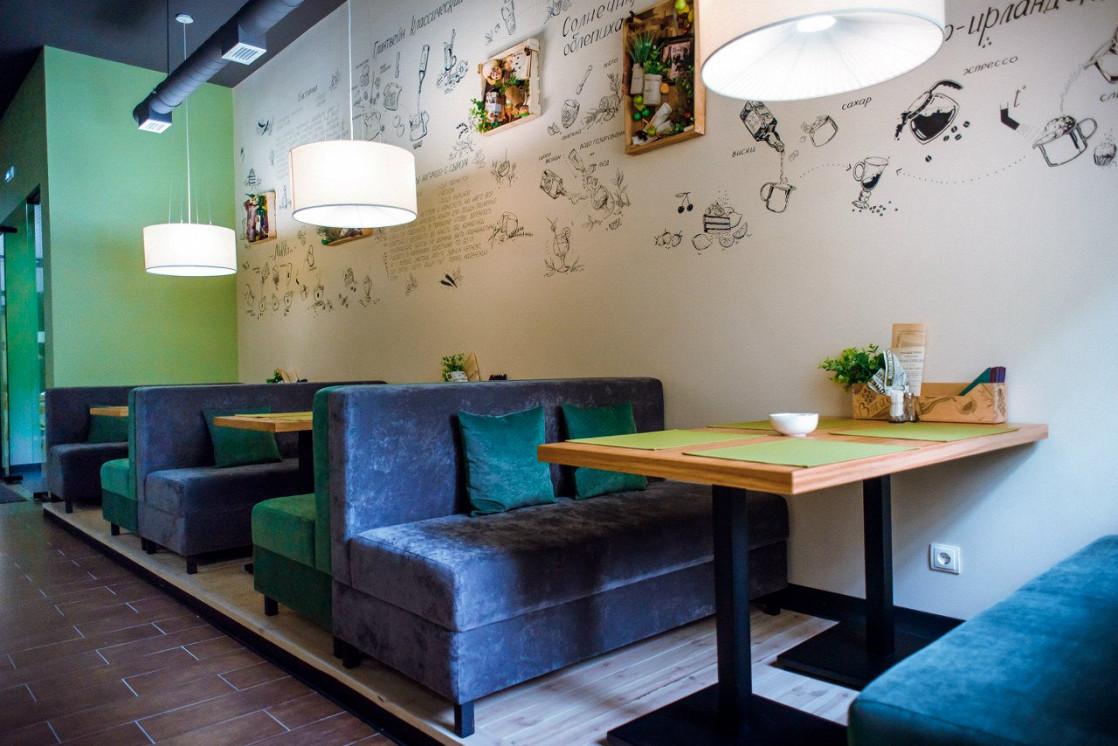 Ресторан Гала - фотография 6