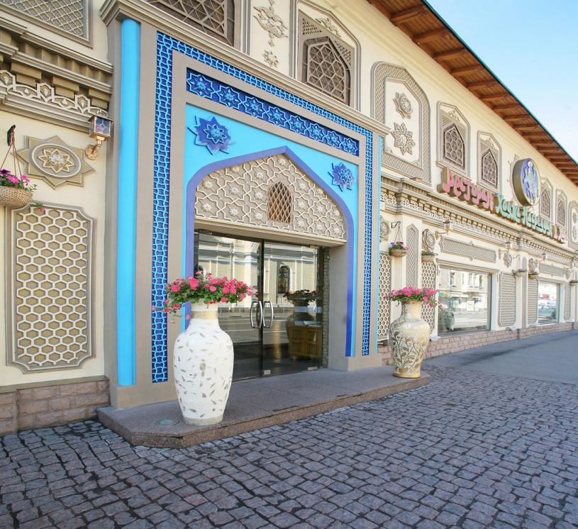 Ресторан Хаджа Насреддин - фотография 1