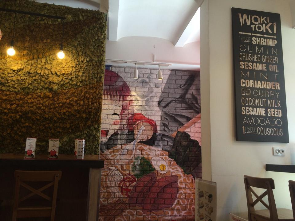 Ресторан Woki Toki - фотография 1