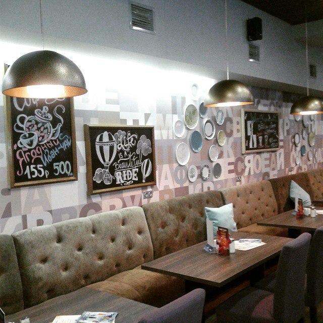 Ресторан Тимьян - фотография 5