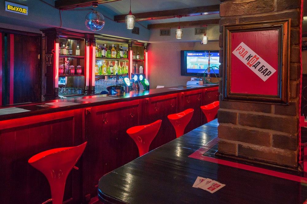 Ресторан Рэд код - фотография 4