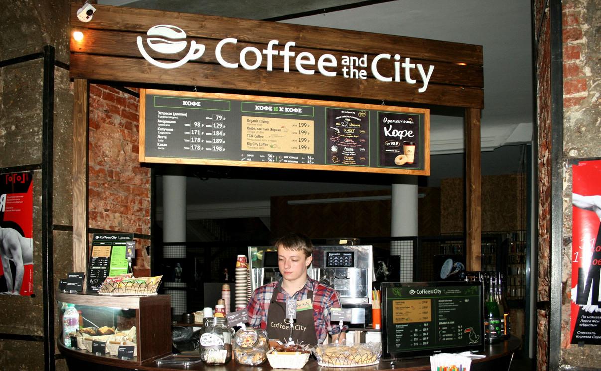 Ресторан Coffee and the City - фотография 1