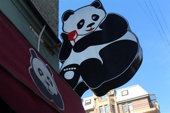 """Ресторан Золотая панда - фотография 10 - Вывеска """"Золотой Панды"""""""